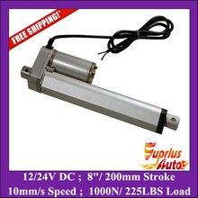 Бесплатная Доставка 12 В DC 8 inch/200 мм ход линейный привод 10 мм/сек. скорость 1000N/225lbs/100kgs Сила электрического линейный привод-SL14