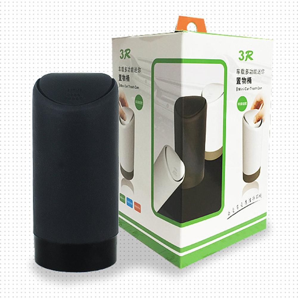Auto Accessories Opening Design Silicone Cup Car Trash Can Car Storage Clutch Kiosk Convenience Hygiene