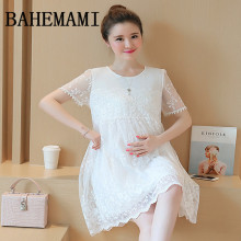 BAHEMAMI Maternity Clothes 2018 Summer Maternity Short Lace Patchwork Plus Size Loose font b Dress b