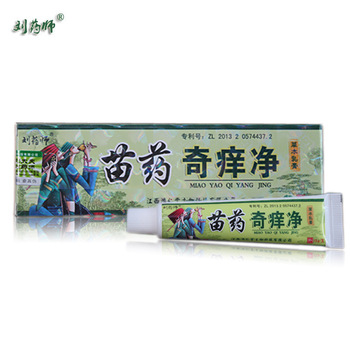 Body Health Psoriasis Dermatitis Eczema Pruritus Psoriasis Ointment China Creams Ointment Facial Cleansing Skin Care