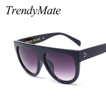 Fashion Sunglasses Women Brand Design Gradient Sun Glasses Female Rivet Shades Flat Oversize Shades Sunglass UV400 M100 1