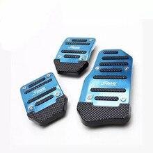 Универсальный алюминиевый ручной Трансмиссия 3 шт. нескользящий автомобильный чехол для Педали Набор Pedali красный/синий/серебристый автомобильный Стайлинг