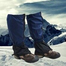 Унисекс Водонепроницаемый чехол для ног Кемпинг Туризм Лыжные ботинки дорожная обувь снег Охота гетры для похода в горы ветрозащитный