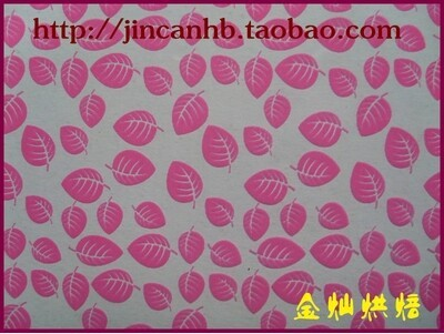 Special Offer Multi Food Transfer Paper 20 Pcs