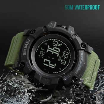 SKMEI S SHOCK Military Sports Watches Compass Pedometer Calories Male Watch Digital Waterproof Electronic Watches Men Wristwatch - DISCOUNT ITEM  40% OFF All Category