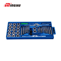 40PCS Alloy Steel Tap and Die Set Adjustable Metric Tap Wrench Thread Tools Dies Holder Small Frame Wire Tapping Set Hand Tools