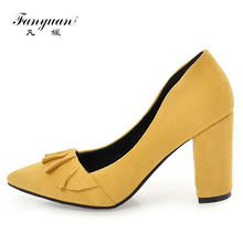Fanyuan Gregge Donne Pompa Scarpe Sexy Scarpe A Punta Super Spessi Tacchi alti Femminile Slip On Superficiale Ruffles Pompe Office Party scarpe(China)