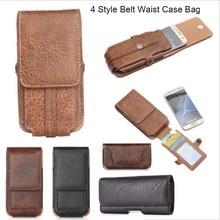 4 стиль, высокое качество пояс спортивная сумка горизонтальная + Вертикальный мобильный телефон чехол для 5.5 «uhans U300
