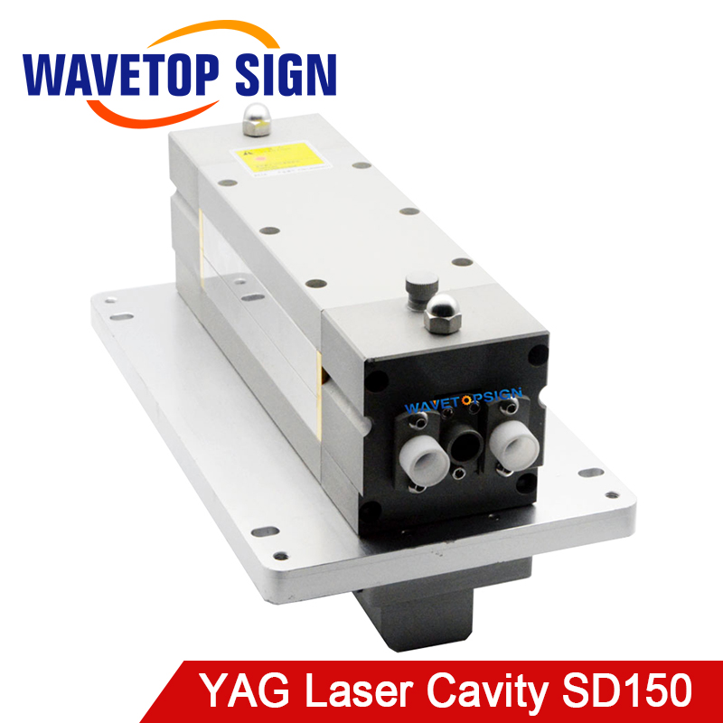 Dual lamp laser cavity SD150 use lamp size 9*150*274mm laser welding machine parts single lamp laser cavity ah zh 120d reflector cavity length 120mm yag laser welding machine use for yag laser cutting machine
