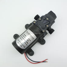 80W 5.5L/min Electric Automatic pressure switch type self priming High pressure 12v dc sprayer pump