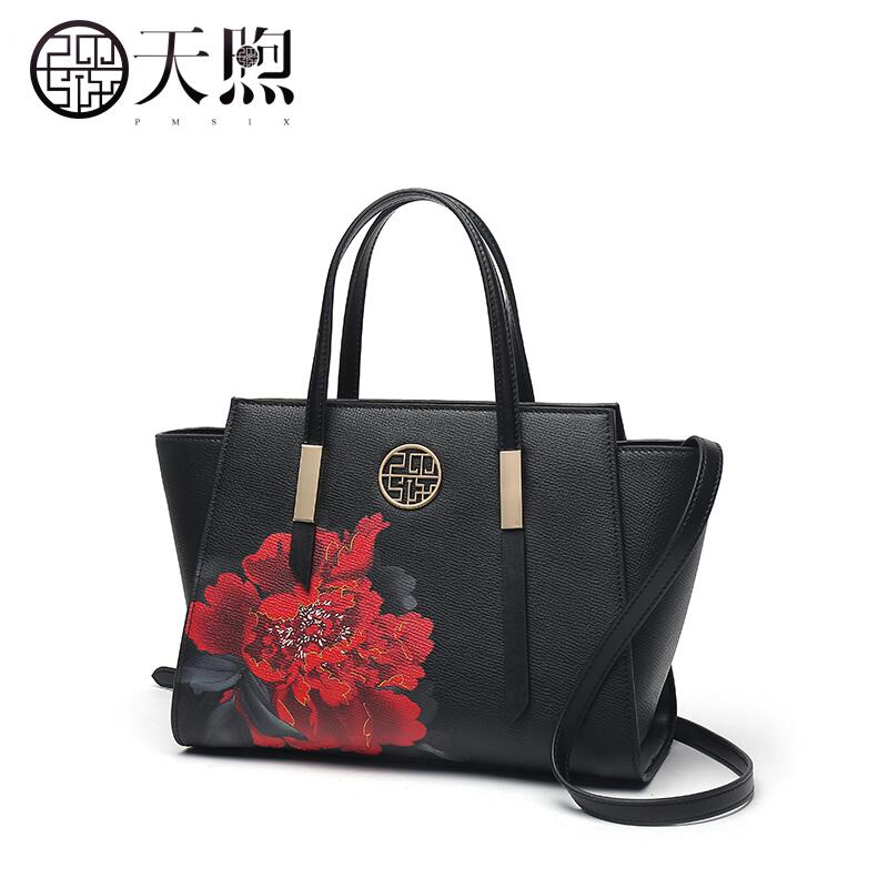 Pmsix brand handbags 2018 new fashion atmosphere wild simple ethnic style handbag Shoulder Messenger Bag Wings package цена 2017