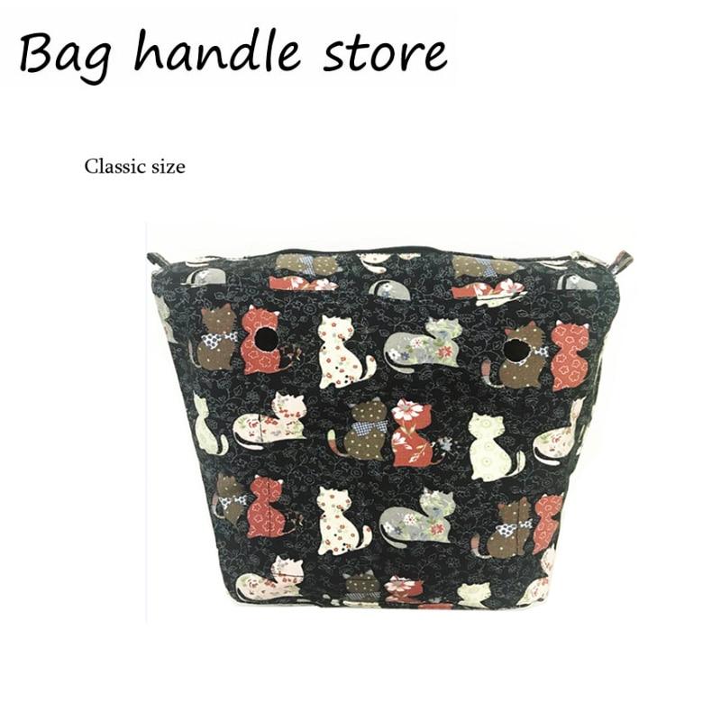 Pink Heart Shape Classic Standard Inner Bag Oraganize Bag For Obag