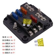 6 Way Blade Fuse Box Holder with LED Light Damp-Proof Block for Car Boat Automotive