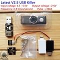 Latest Upgraded USB killer V2.5 U Disk Killer Miniature High Voltage Pulse Generator USB Killer  Accessories Complete
