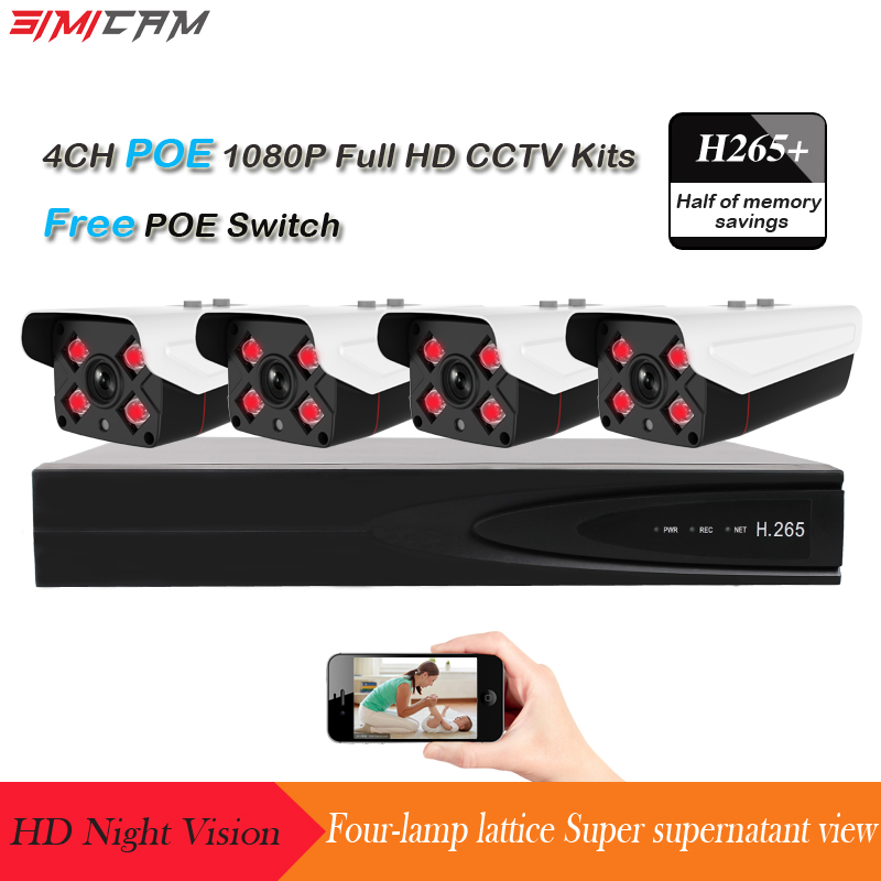 4CH With POE Switch H 265 NVR kits CCTV system 1080P font b Night b font