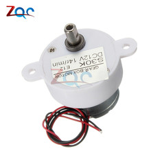 DC 12V Electric Brushless DC Motor High