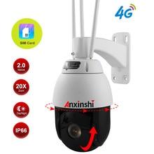 6 pouces étanche 2.0 Mp Sony COMS 20X zoom optique 4G Wifi HD PTZ caméra IP IR 150 M 1080 p caméra de sécurité avec fente pour carte SIM