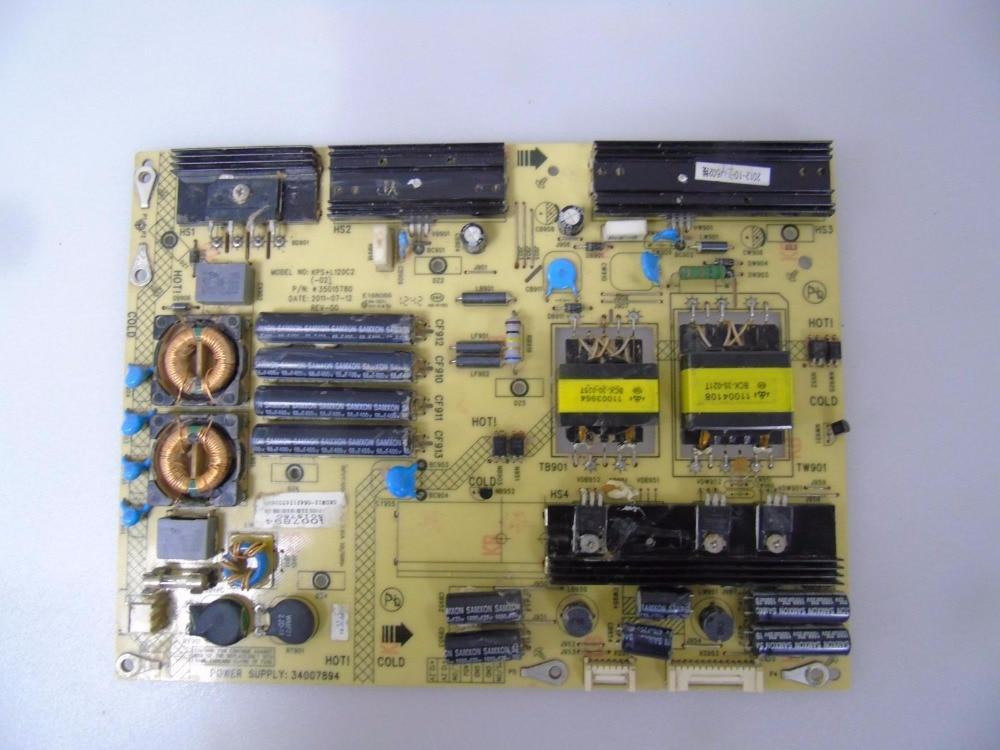 Acheter 34007894 35015780 KPS + L120C2 (02) Bon de Travail Testé de kps fiable fournisseurs