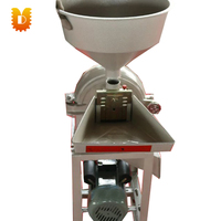 9FZ 21 two feed port corn crusher/tooth claw grinder