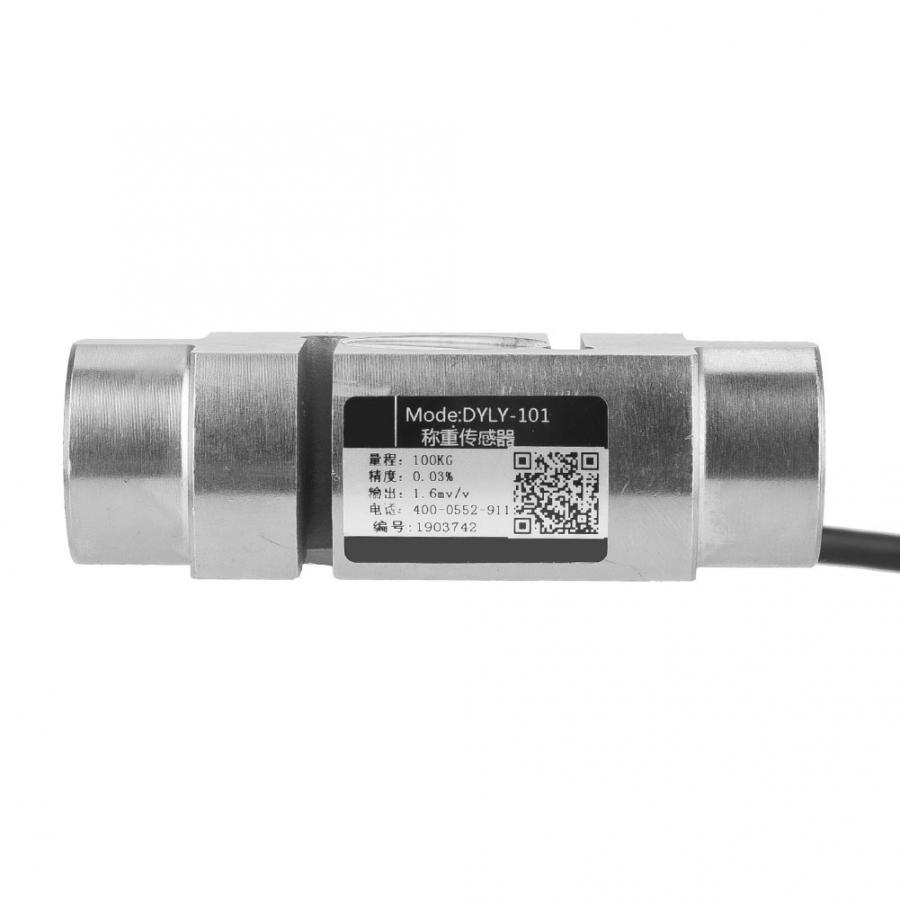 Simple Installation Load Cell 0~100Kg S-Type Tension Sensor Load Cell Alloy Steel Material Long-Term Stability for Material Testing Machines Hopper Scales