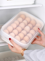 Egg Box 24 grid Refrigerator to Keep the Box Dumplings Box Frozen Dumplings Household Egg Storage Box Egg Toe Dumpling Sin INS