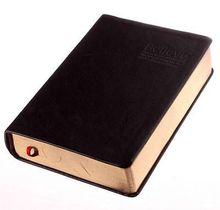 Бланк Дневники Журналы ноутбук Записная книжка Блокнот Библия ультра толщиной 0031114