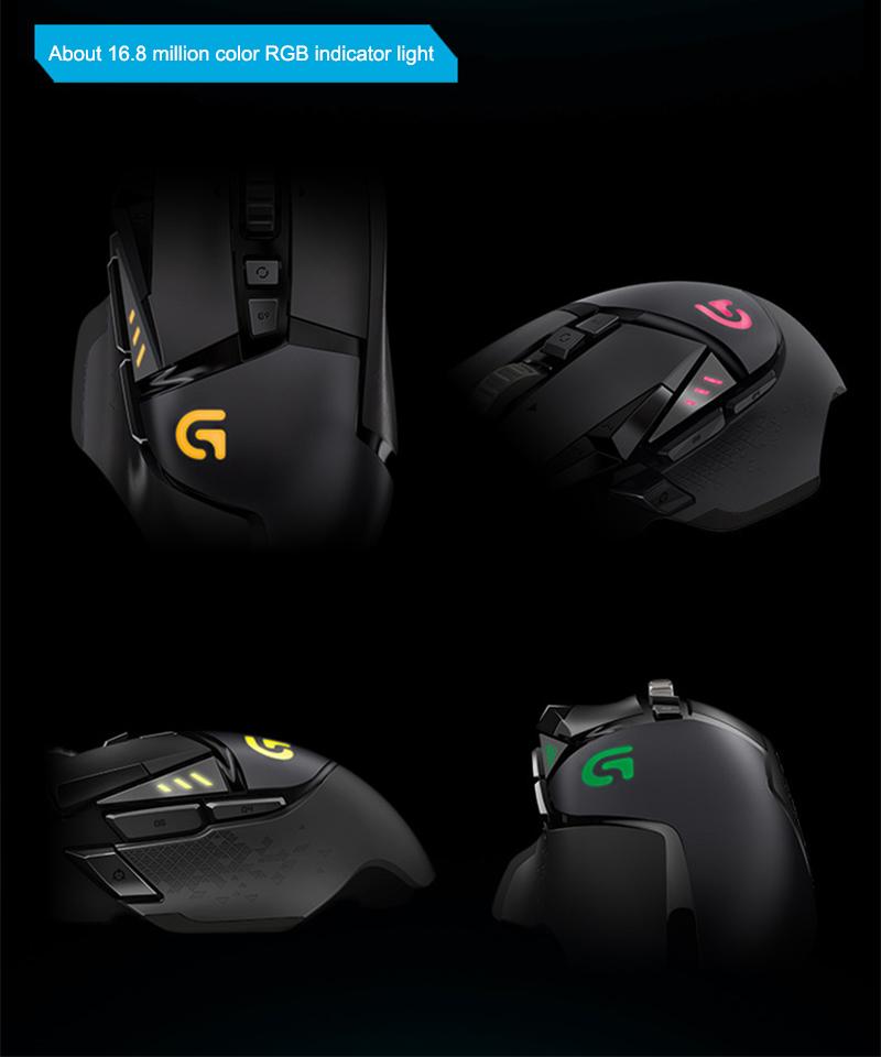 Logitech G502 7