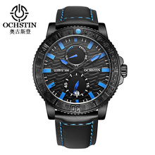 Top Men Watches Luxury Brand ochstin chronograph Men's Quartz Hour Sports Watch Men Army Military Wrist Watch Relogio Masculino