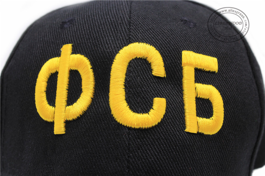 5b4dd068d0a Men Russian FBI FSB Federal Security Service CAP hat army Police Operator  Hat morale hat women baseball caps camo hat cap black-in Baseball Caps from  ...