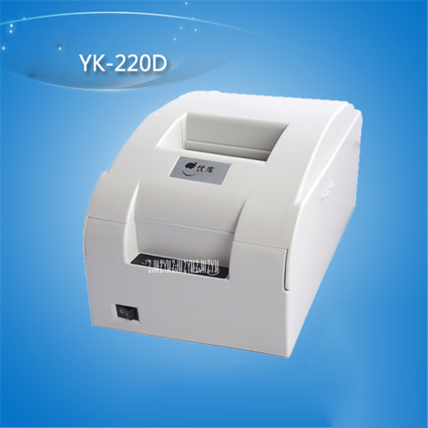YK220D New Barcode label printers clothing label printer Support 130-200mm width Print speed fast 4.5line/sec Dot matrix printer 360b barcode label printers thermal clothing label printer support 80mm printing print speed is very fast