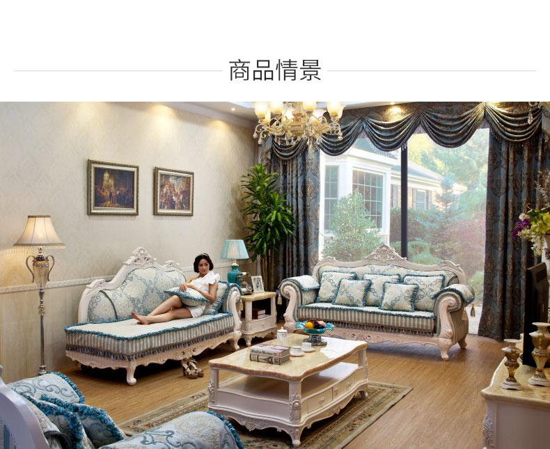 2019 Comfortable European Style Luxury Fabric Solid Wood Curve Sectional  Sofa Set Living Room Furniture From Foshan Factory From Procarefoshan, ...