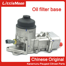 LittleMoon Original brand new oil filter base Oil filter assembly For Peugeot 307 208 408 508 Citroen C4 C5 Triumph C2 2.0/EW10 цены онлайн