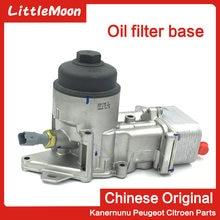 Оригинальный Новый масляный фильтр littlemoon базовый в сборе