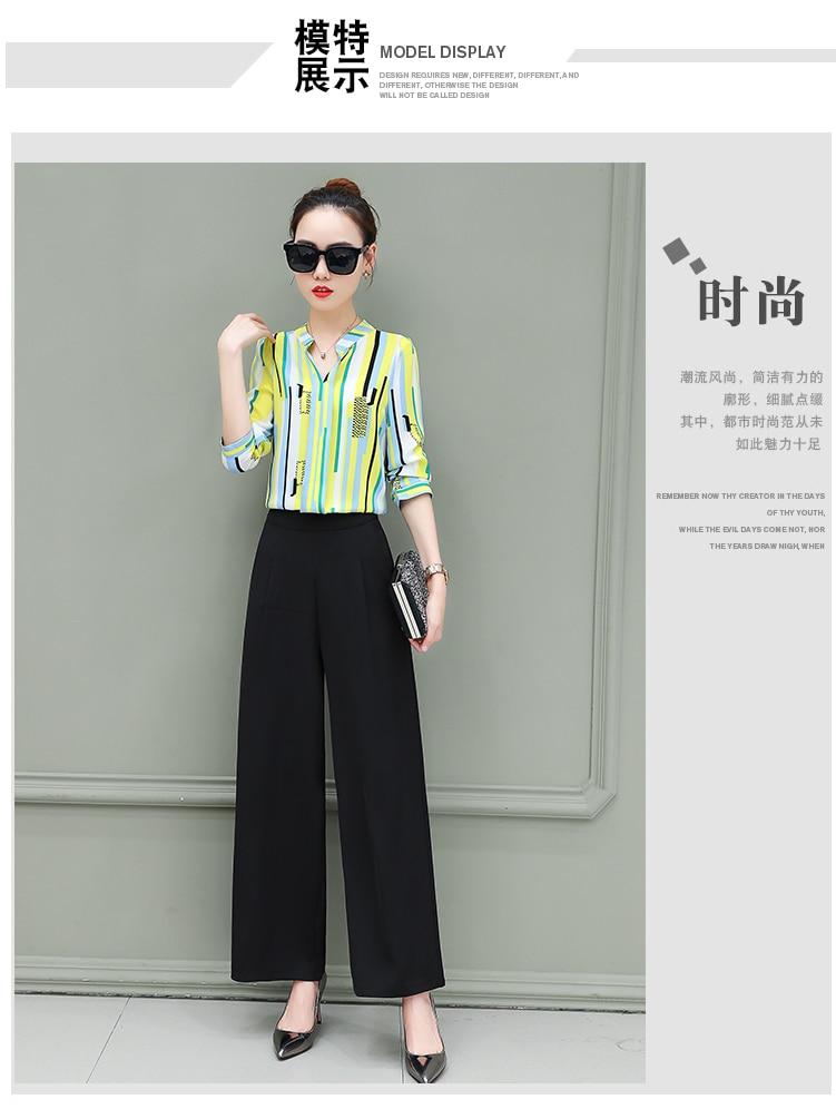 New OL suits 2018 summer Korean fashion stripe chiffon blouse top & wide-legged pants two pcs clothing set lady outfit S-4XL 13