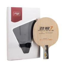 [Playa PingPong] DHS POWER.G7 (PG7, PG 7) 7-Playwood Attack+Loop OFF+ Table Tennis Blade for PingPong Racket