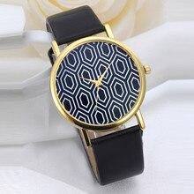 Unisex Women Man Watch Fashion PU Leather Band Geometry Pattern Quartz Analog Wrist Watche Special Design Casual Hours Wholesale