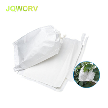 100pcs Grape bagging grow Waterproof Breathable fruit vegetables protective bag Garden Supplies Orchard Insect Bird Pest control