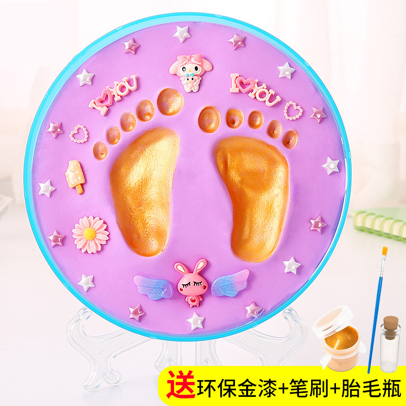 Baby Hand And Foot Print Children's Hand And Foot Print Mud Diy Baby Newborn Hundred Days Full Moon Gift Birthday Souvenir