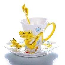 Изысканная гончарная фарфоровая посуда для напитков эмаль Китай Дракон чашки Керамическая кофейная чашка 3 шт./компл.(1 чашка, 1 блюдце, 1 ложка