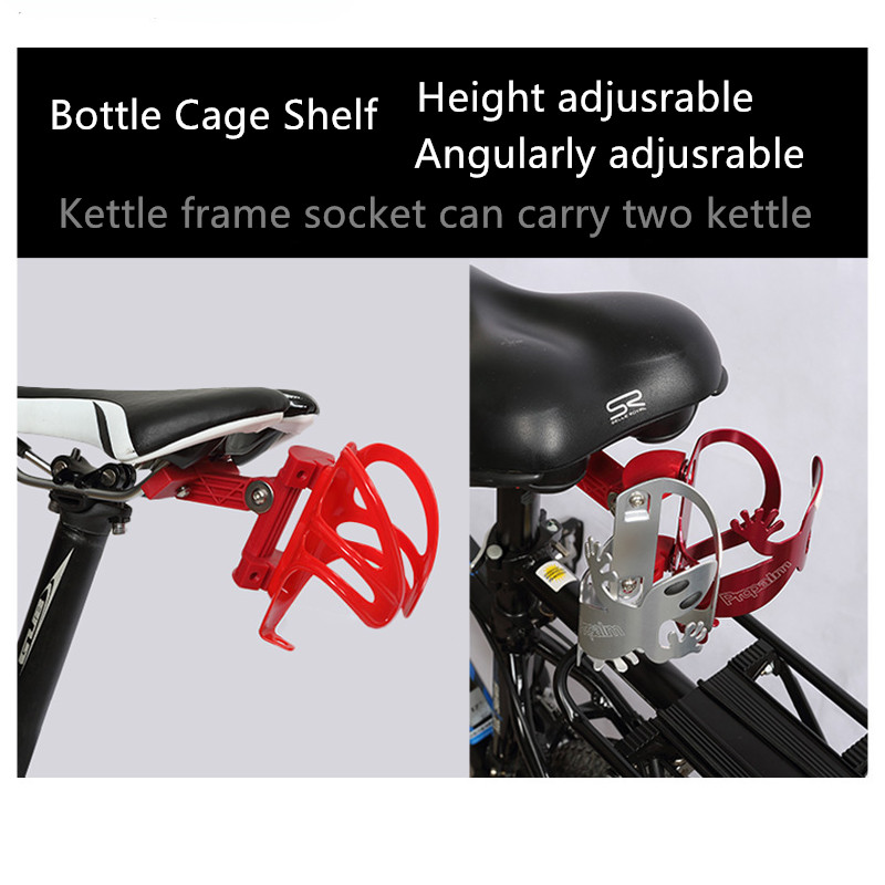 Bottle Cage Shelf Bike Bottle Holder kettle Bike frame socket can carry two kettle Height Angularly adjustable Bicycle Accessory