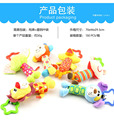 Happy Monkey 19cm Baby bed Car hanging Rattle Stick Stuffed Plush Doll Toy Toys Puzzle Bell Ring Infant Puppet Animal