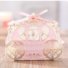 Romantic Pink Pumkin Car Wedding Chocolate Candy Bag Baptism Birthday Event Party Supplies Decoration Guest Gift Favors Box