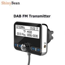 """DAB Bluetooth fm-передатчик 2,"""" ЖК-экран Громкая связь AUX FM модулятор многофункциональная Поддержка Автомобильное зарядное устройство QC3.0 с DAB антенной"""