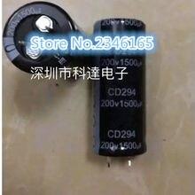 CD294 200V1500UF 200V 1500 мкФ/1500MF 200V 1500 мкФ 200V 1500 мкФ/200 V(Размеры 25*60 мм