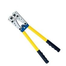HX-50B Обжимные Клещи для обжима 6-50mm2 PliersTerminal трещотка электрика плоскогубцы(AWG10-1/10) кабельный обжимной инструмент
