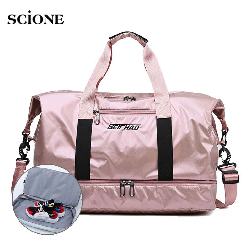 Gilitter Gym Bag Dry Wet Bags Yog Fitness Tas Training Travel Duffle Handbag Women Men Sporttas Sports Sac De Sport Bolsa XA56A
