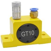 GT4 GT6 GT8 GT10 GT13 GT16 GT20 GT25 Пневматический воздушный турбинный вибратор пневматический роторный турбина вибратор осциллятор