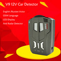 V9 Car Radar Detector Laser 360 Degrees 16 band led Russia Speed display / English Voice Anti Alert Warning Radar Detectors