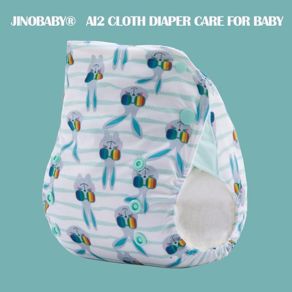 JinoBaby Bamboo Aio Diapers - Cool - Pañales y entrenamiento para ir al baño