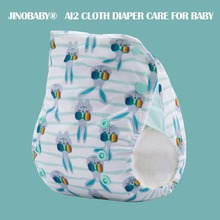 JinoBaby Bamboo Aio Diapers - Cool Bunny jinobaby bamboo aio diapers heavy wetter potty training pants for babies